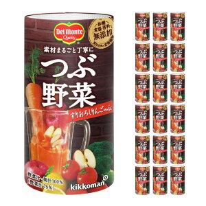 【送料無料】 キッコーマン デルモンテ つぶ野菜すりおろしりんごmix 125ml×18本 (1ケース)