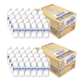 送料無料 サンガリア 伊賀の天然水強炭酸水 500ml×48本(24本入×2ケース) 炭酸水 強炭酸