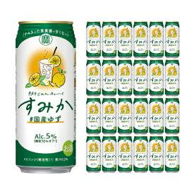 送料無料 宝酒造 タカラcanチューハイ 〈すみか〉#国産ゆず 500ml×24本