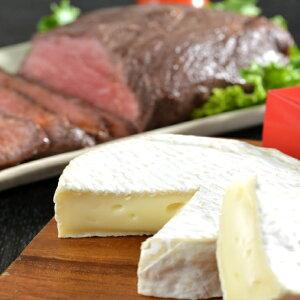 敬老の日 ギフト 送料無料 江戸屋 北海道カマンベールチーズ&ローストビーフ 北海道 産地直送 2021