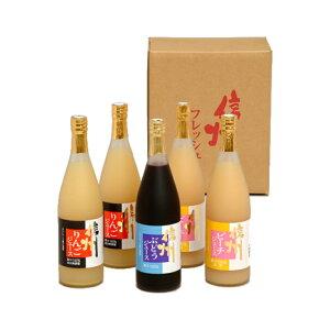 敬老の日 ギフト 送料無料 高見澤 信州産 フルーツジュース (りんご・ピーチ・ぶどう) 5本 長野 産地直送 2021