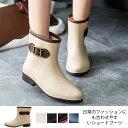 レインブーツ ショートブーツ レディース 女性用 防水ブーツ レインシューズ 靴 雨靴 長靴 長くつ 雨具 レイングッズ …