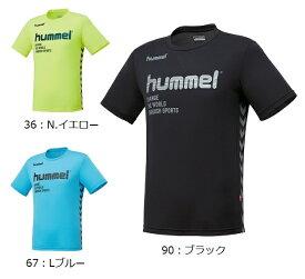 ヒュンメル(hummel) プラクティスTシャツ 男女兼用 オールスポーツウェア HAP4129