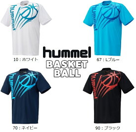 ヒュンメル バスケットプラクティスTシャツ 男女兼用 バスケットボールウェア HAPB4019
