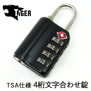 TSA ダイヤルロック 4桁 TSAロック ダイヤル式 南京錠 ナンバーロック セキュリティ対策 盗難防止 ロッカー 旅行 スーツケース トラベル