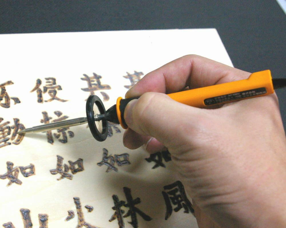 【ポイント5倍】 ヒーティングツールセット 木材、皮革に簡単に焼絵が描けます