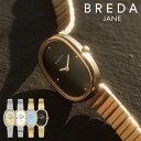 公式 ブレダ 腕時計 BREDA 時計 JANE 1741 ジェーン マザーオブパール 白蝶貝 レディース クオーツ ステンレスベルト …