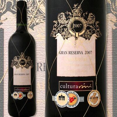 クルトゥーラ・ヴィニ・グラン・レセルバ 2007スペイン 赤ワイン 750ml 3冠金賞 ダイヤモンド・トロフィー