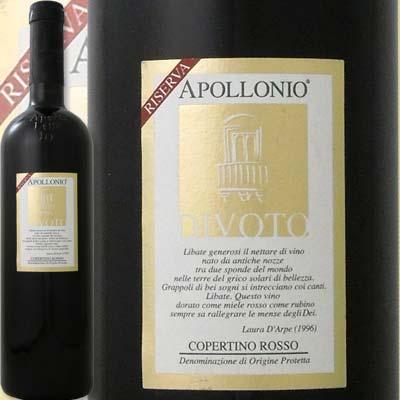 アッポローニオ<ディヴォート>コペルティーノ・リゼルヴァ 2008【イタリア】【赤ワイン】【750ml】【フルボディ】【辛口】
