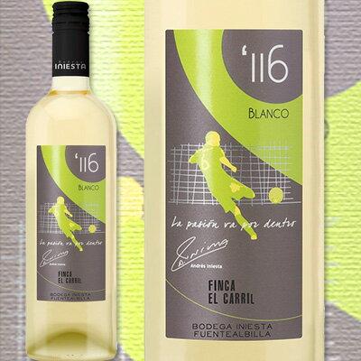 ボデガ・イニエスタ・フィンカ・エル・カリール ミヌートス116 ブランコ【スペイン】【白ワイン】【750ml】【辛口】【イニエスタ】【決勝ゴール記念】