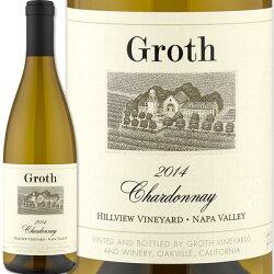 グロス・ヒルヴュー・ヴィンヤード・シャルドネ2014【アメリカ】【白ワイン】【750ml】【辛口】【カリフォルニア】【ナパ】【オークノル】【Groth】【Hillviewvineyard】