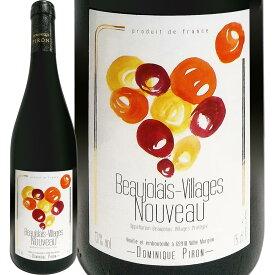 ヌーボー 【新酒先行予約11月19日以降お届け】ドミニク・ピロン・ボジョレー・ヴィラージュ・ヌーヴォー 2020フランス 赤ワイン 750ml 辛口
