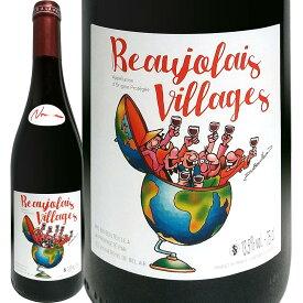 【新酒先行予約11月19日以降お届け】カーヴ・デ・ヴィニュロン・ド・ベレール・ボジョレー・ヴィラージュ・ヌーヴォー 2020