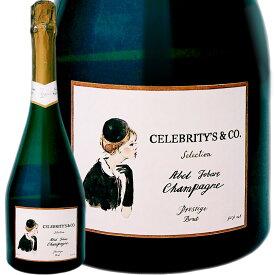 シャンパーニュ・セレブリティ・マイ・ガール・ブリュット【フランス】【白スパークリングワイン】【750ml】【辛口】【グラス・オブ・バブリー】【金賞】【Abel Jobart】【Celebrity】 お中元 お歳暮 御中元 御中元ギフト 中元 中元ギフト お酒