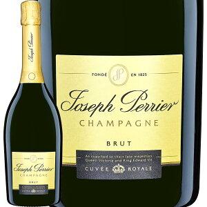 シャンパーニュ・ジョセフ・ペリエ・キュヴェ・ロワイヤル・ブリュット【フランス】【白スパークリングワイン】【750ml】【辛口】【箱なし】【Joseph Perrier】【Champagne】 お中元 お歳暮 御中