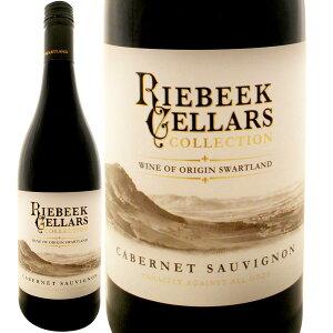 リーベック・カベルネ・ソーヴィニョン 2018【南アフリカ共和国】【赤ワイン】【750ml】【ミディアムフルボディ】【辛口】