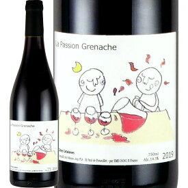 ラ・パッション・グルナッシュ 2019 フランス 赤ワイン 750ml ミディアム 楽天ランキング 神の雫 ワイン 赤ワイン 赤 ギフト プレゼント 750ml フルボディ フランス