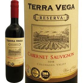 テラ・ヴェガ・カベルネ・ソーヴィニョン・レゼルヴァ2016チリ 赤ワイン 750ml 辛口 フルボディ Terra Vega