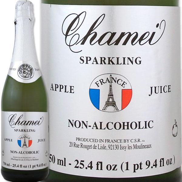ノンアルコール シャンパン シャメイ スパークリングアップルジュースストレート【お待たせしました!! 爽やかな美味しさを堪能できるアップルスパークジュース!!】
