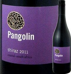 パンゴリン・シラーズ【南アフリカ共和国】【赤ワイン】【750ml】【ミディアムボディ】【辛口】