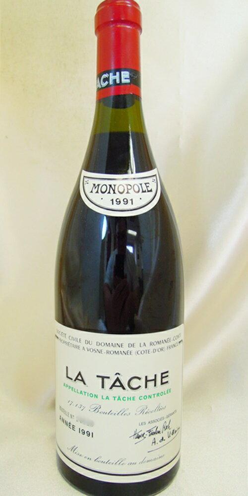 DRCラ・ターシュ 1991