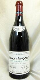DRCロマネ・コンティ 1999