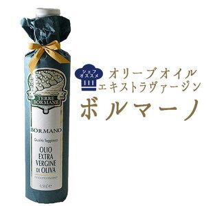 《あす楽》オリーブオイル エキストラバージン ボルマーノ エキストラヴァージンオリーブオイル olive oil<イタリア産>【500ml】【常温品】【常温/冷蔵混載可】【CASA OLEARIA TAGGIASCA