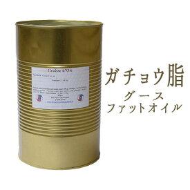 【あす楽】ガチョウ脂 (ガチョウ油) グースファットオイル <フランス ロワール産> 【3.4kg】【常温品】【常温/冷蔵混載可】