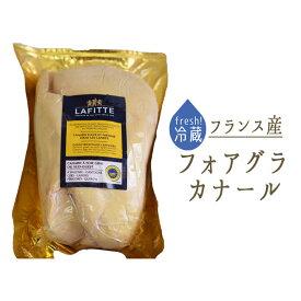 【フレッシュ 冷蔵】フレッシュ フォアグラ カナール(鴨)foie gras canard <フランス ランド産>ミュラール種【約500-700g】【\1120/100g再計算】