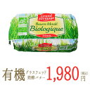 \ポイント5倍/  グランフェルマージュ バイオ グラスフェッド バター(無塩)<フランス産>【250g】【冷蔵品】