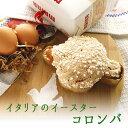 【あす楽】イースター 菓子 ミニ コロンバ ノッチョラータ 【100g】<イタリア産> 【常温】