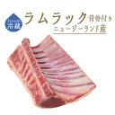 Meat ramnz 0001 1 4