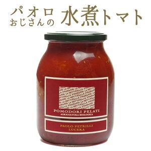 【あす楽】パオロさんの 水煮トマト ホールトマト トマトソース用 スローフード協会推奨<イタリア産>【1kg】【常温品】