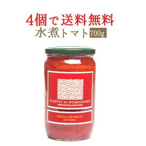 【送料無料 お得なセット】パオロさんの水煮トマト ホールトマト スローフード協会推奨<イタリア産>【700g×4個】
