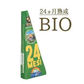 BIO ビオ パルミジャーノ レジャーノ  モンタナーリ 24ヵ月熟成 <イタリア産>【約300g】《あす楽》