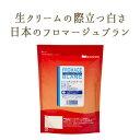 フロマージュブラン チーズ オーム乳業 <国産>【500g】【冷蔵品】