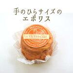 トゥルーデュクリュ<フランスブルゴーニュ産>【60g】ウォッシュチーズ
