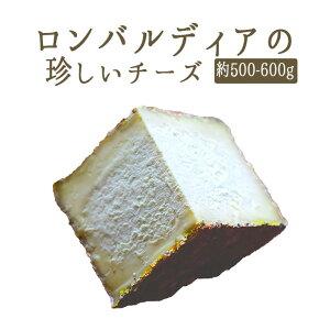 ロッコロ ロンバルディア チーズ 1/4カット <イタリア産> 【約500-600g】【¥¥550/100g再計算】【冷蔵品】