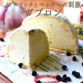 ガプロン Gaperon 白カビチーズ <フランス産> 【180g】【冷蔵】
