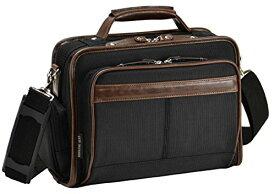GERMANE GEAR ジャーメインギア フチ巻きビジネスショルダーバッグ 33683-01 ヨコ型斜めがけ ブランド メンズ B5対応 ショルダーベルト付 軽量 大容量 平野鞄 かばん ブランド プレゼント ギフト