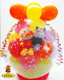 バルーン 誕生日 アンパンマン バルーン誕生日1歳 出産祝い 仲良しアンパンマンとバイキンマン in バルーン