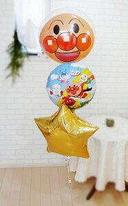 誕生日 バルーン 卒園 入園 祝い 1歳 2歳 アンパンマン●バルーン