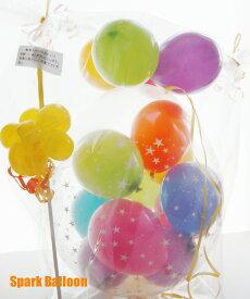 バルーン 結婚式 誕生日 スパークバルーン スウィートキャンディ