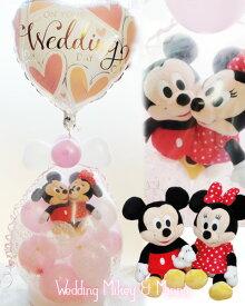 バルーン電報 結婚式 ディズニー ミッキー バルーン 電報 祝電 卓上 入籍祝い wedding Mickey & Minnie♪