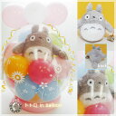 バルーン 電報 卒業 卒園 入学 入園 誕生日 バルーン電報 結婚式 1歳 ☆ トトロ in balloon