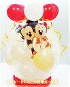 バルーン電報 結婚式 ディズニー☆和装ミッキー&ミニーの結婚式