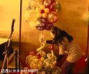 バルーン 開店祝い 誕生日 バルーン電報 5000円でおまかせバルーン
