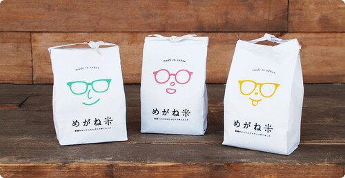 めがね米3兄弟(300g×3袋) 福井県鯖江産 契約農家 コシヒカリ100% ウェリントンめがね ボストンめがね ラウンドめがね