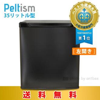 "Compact refrigerator energy saving 35 liter-(S) Peltism (perciism) ""Classic black"" left open Pro series hospital and clinic Hotel-friendly refrigerator Peltier fridge mini fridge alone 1 door"