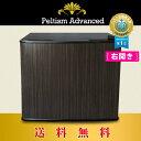 冷蔵庫小型 ミニ冷蔵庫 小型冷蔵庫【送料無料】省エネ17リットル型 Peltism advancedシリーズ symphony wood black(シンフォニーウッ…